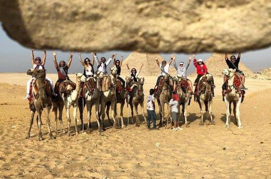 Giza Pyramiden Quad-Bike Kamelritt