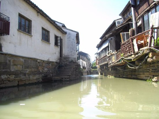 Kunshan, Kina: Another smaller canal