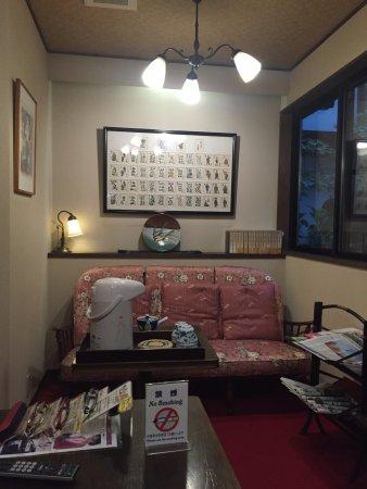 Oyado Yamakyu: 朝は無料のコーヒーサービス