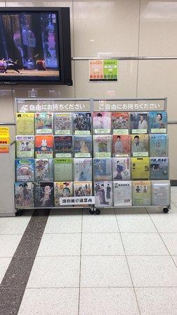 Asakusa Public Hall: photo1.jpg
