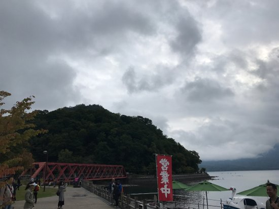 Chitose, Jepang: photo3.jpg