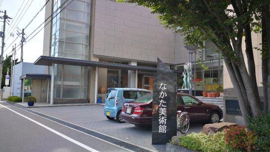 Nakata Museum