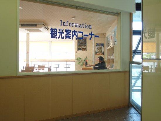 Shinonomichi Station Tourist Information Center: お客さんが来てもあいさつもなくパソコンに向かっている係員