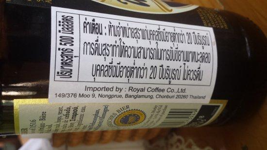 Udon Thani Province, Thailand: 20171014_124853_large.jpg