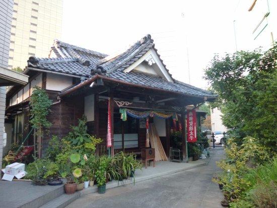 Nyoirin-ji Temple