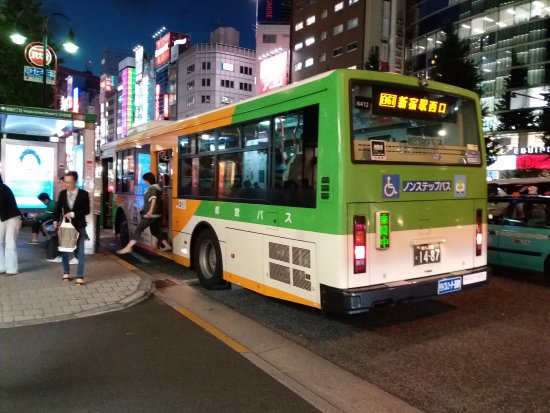 Citadines Shinjuku Tokyo: 61 號巴士可以直達新宿西口