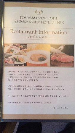 Koriyama, Japonia: photo2.jpg