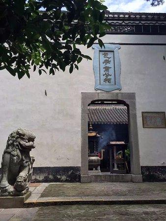 Hefei, China: 祠堂內部
