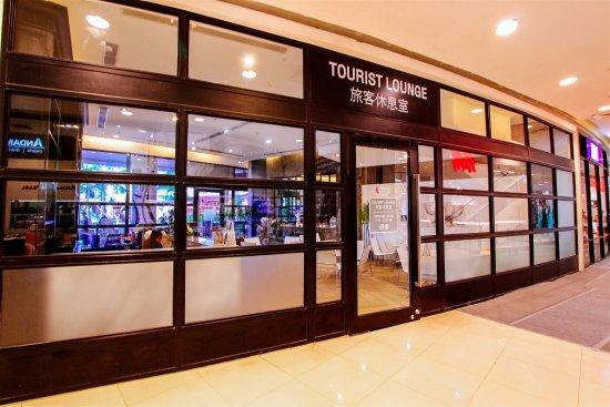 Central Phuket: Free Tourist Lounge