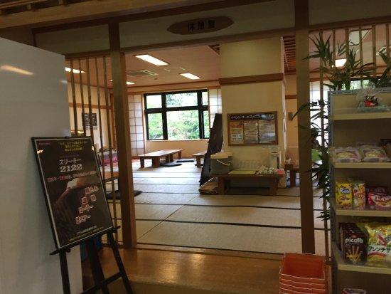 Makubetsu-cho, Japan: photo2.jpg