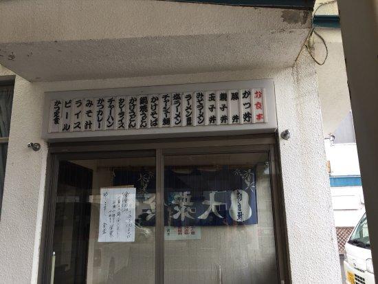 Obihiro, Japan: photo4.jpg