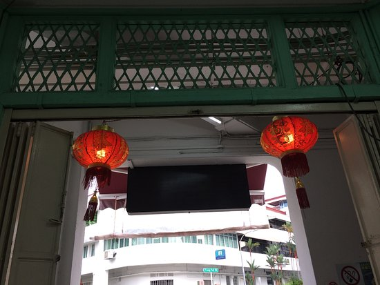 Ah Chiang's Porridge: 餐廳裡面