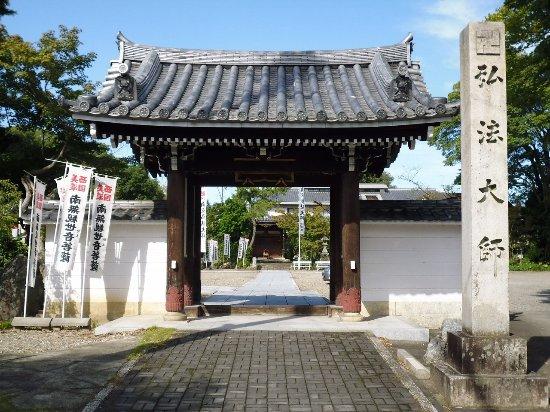 Osshin-ji Temple
