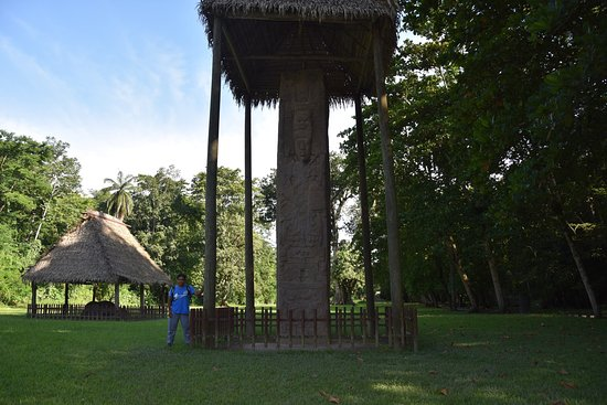Archaeological Park and Ruins of Quirigua: photo3.jpg