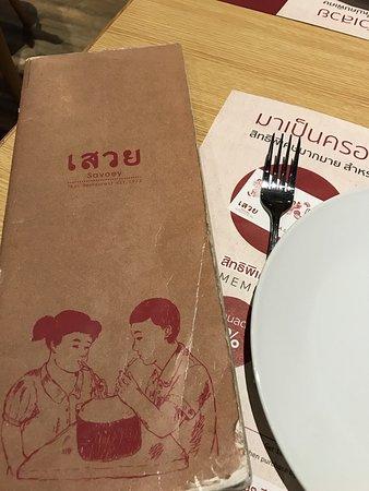 平價地道泰國菜