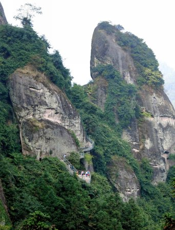 Xinning County, China: Lang Mountain