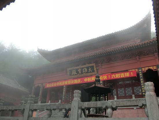 Xinning County, China: Lang Mountain temple