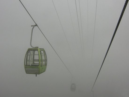 Lang Mountain National Scenic Resort: Lang Mountain cable cars