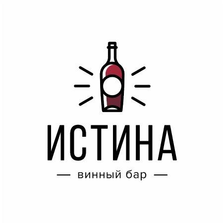 Wine bar ISTINA