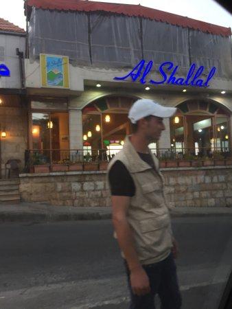 Jezzine, Lebanon: photo4.jpg