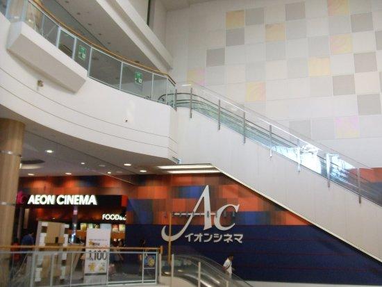 Aeon Mall Ota