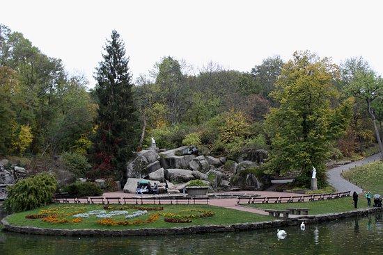 Uman Central Park