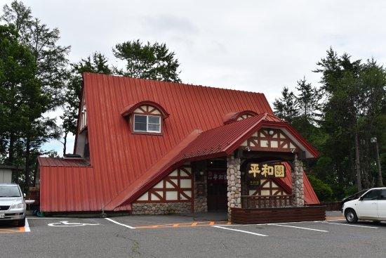 Otofuke-cho, Japan: 山小屋のような外観