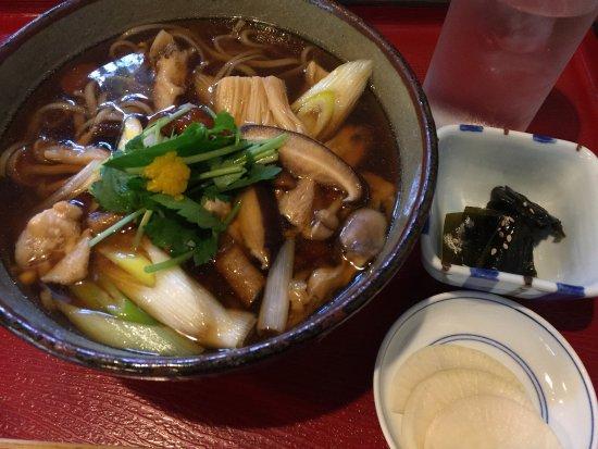 Tainai, Japón: photo0.jpg