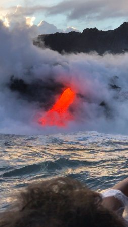 Pahoa, HI: Lava flow