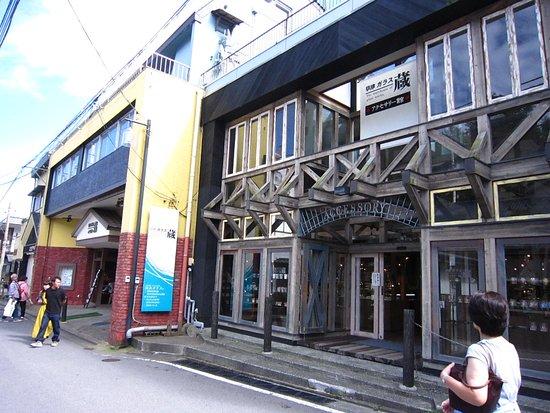 Kusatsu Glass Warehouse