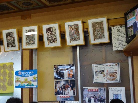 Tsubame Photo