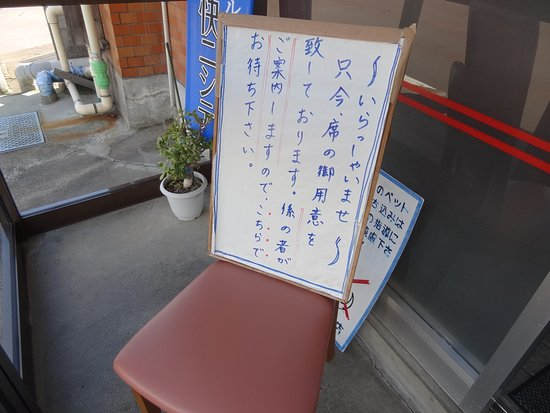 Foto de Tsubame