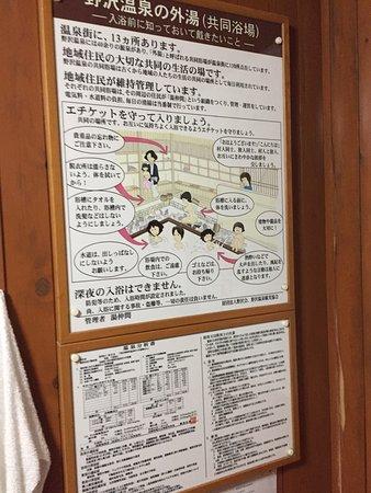 Nozawaonsen-mura, Japan: photo1.jpg