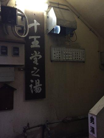 Nozawaonsen-mura, Japan: photo2.jpg
