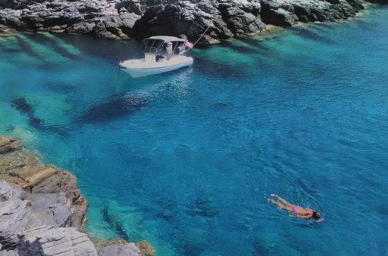 Folegandros Rib Boat Tour da