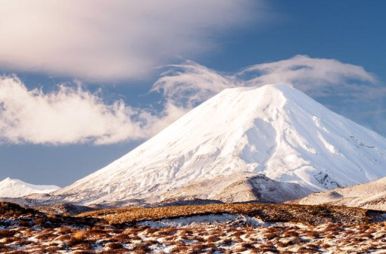 Exclusive Mt Ngauruhoe Guided Walk