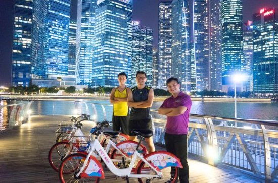 Private 4-Hour Singapore Night Cycling Tour: Night Cycle and Chill