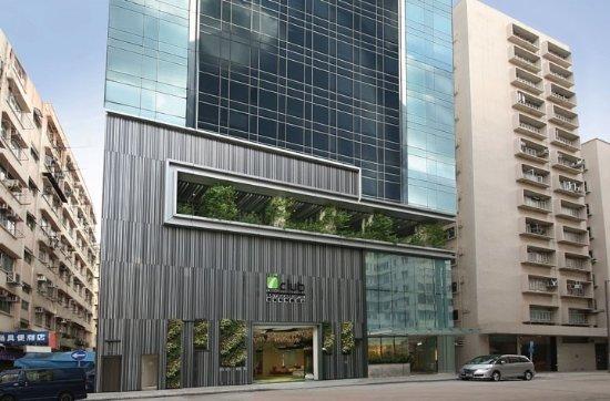富薈馬頭圍酒店