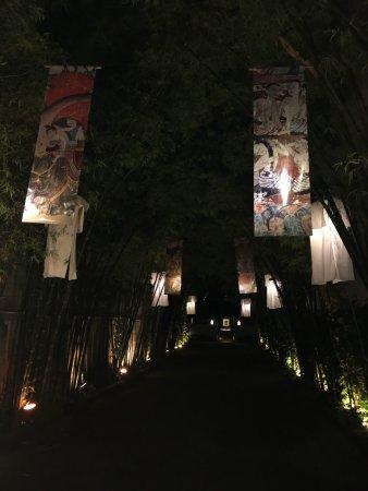Tamarind Village: photo5.jpg
