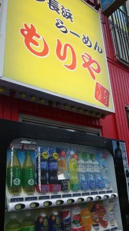 Matsudo, Japan: DSC_2774_large.jpg