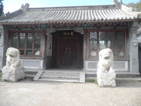 Tsitsihar Ancestral Hall of Shoushan General