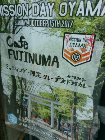 Oyama, اليابان: Cafe FUJINUMA