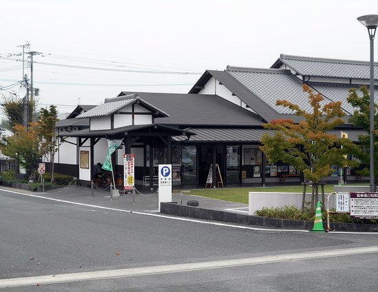 Yame City Chanokuni Tourist Information Center