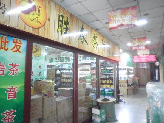 ZhenFu PiFa DaiWang YiTiao Jie