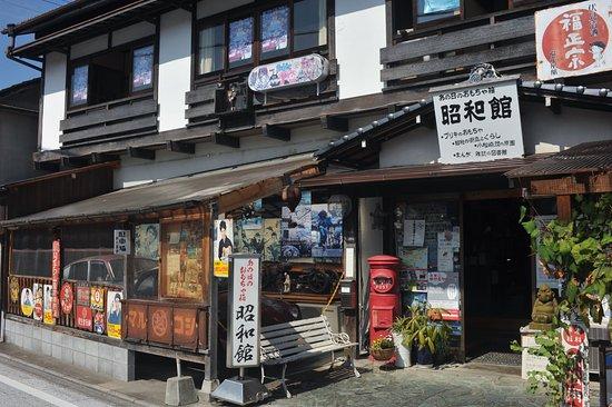 Mimasaka, Japan: 昭和の「テーマ」館