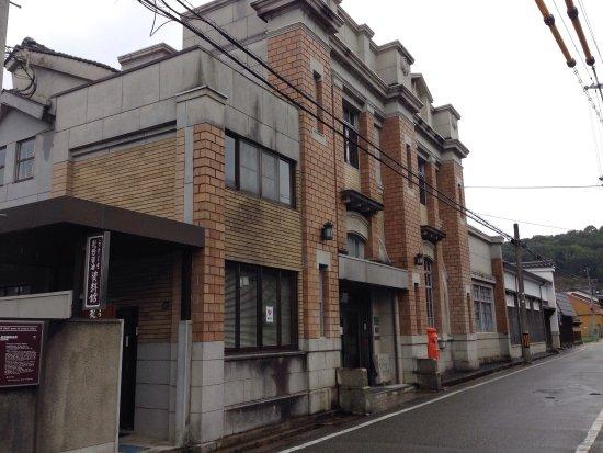 Usukuchi Tatsuno Soy Sauce Museum