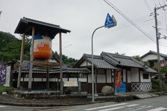 The Remain of Hirafuku Honjin