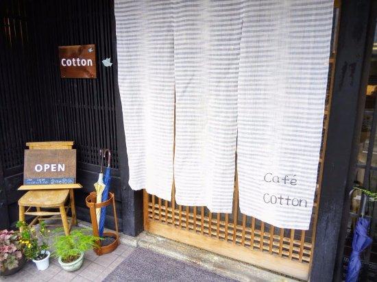 Nantan, Japão: Entrance to Cafe Cotton.