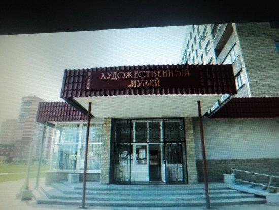Tolyatti Art Museum