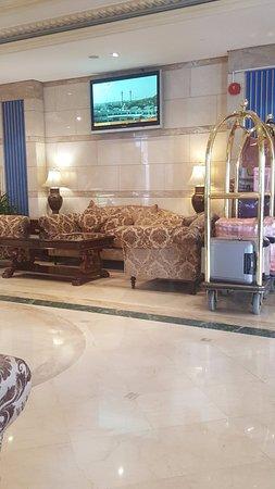Dar Al Hijra InterContinental Madinah : Small lobby